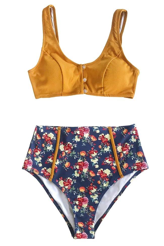 CUPSHE Women's Caramel Buttons High Waist Floral Two Piece Bikini Set