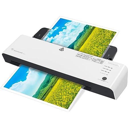 Bonsaii ラミネーター ラミネート機械 温度調節可能 100/150μmフィルム対応 a3/a4/b5/ハガキ/名刺サイズ対応 2時間連続使用 波打ち防止 コールドラミネート機能付き パウチ加工 リバース機能付き 厚紙対応 業務用 家庭用 ホワイト L311-A