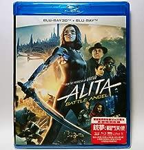 Alita: Battle Angel 2D + 3D (Region Free Blu-Ray) (Hong Kong Version / Chinese subtitled) 銃夢: 戰鬥天使
