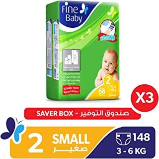 Fine Baby Diapers Mother's Touch Lotion, Small 3-6 Kgs, Jumbo Pack, 204 Count
