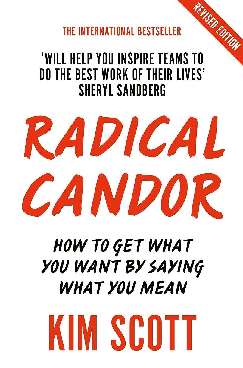 勝利つぶやき形Radical Candor: How to Get What You Want by Saying What You Mean (English Edition)
