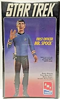 spock game