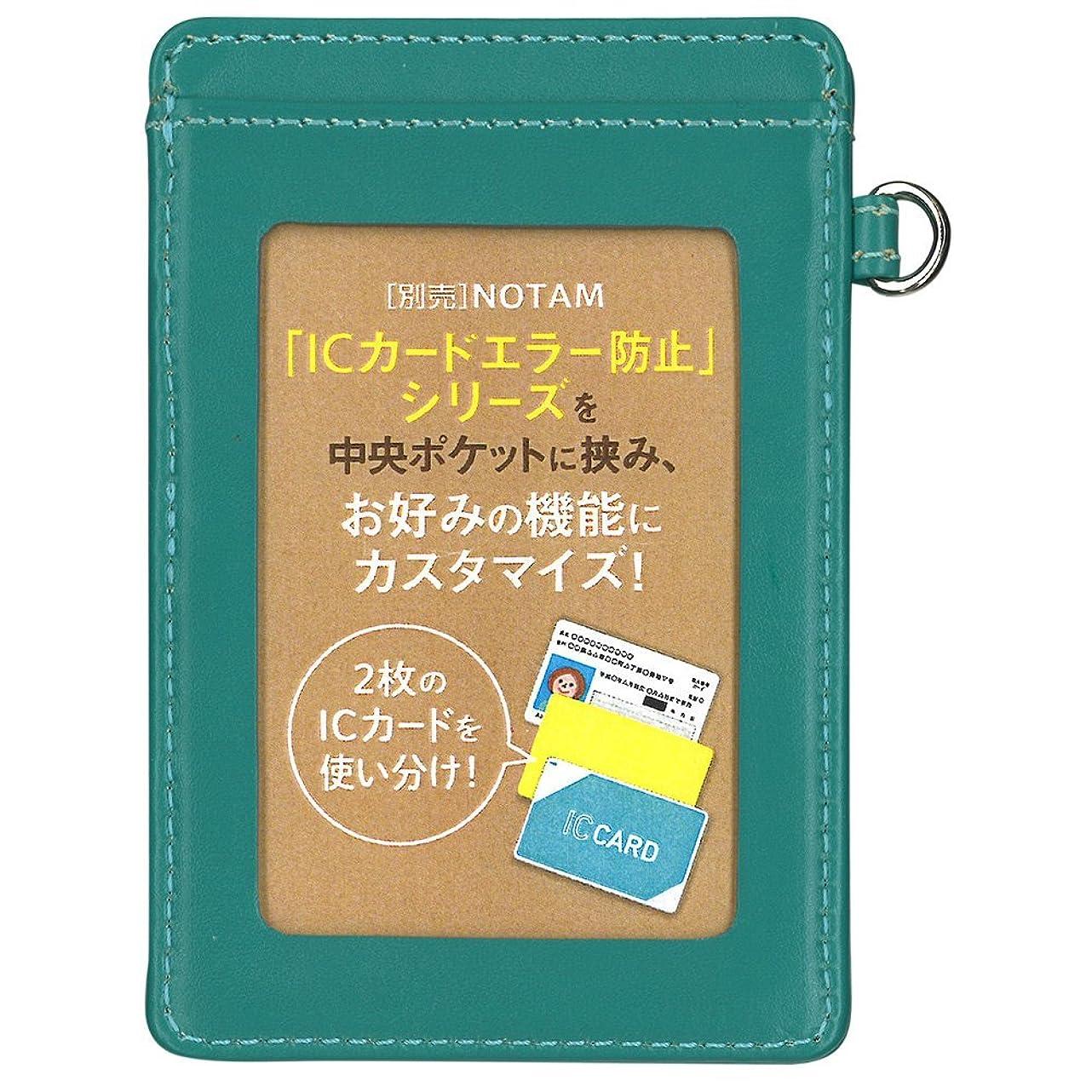 九時四十五分柱不測の事態サクラクレパス カードケース マルチパスケース ブルー UNH-110#36