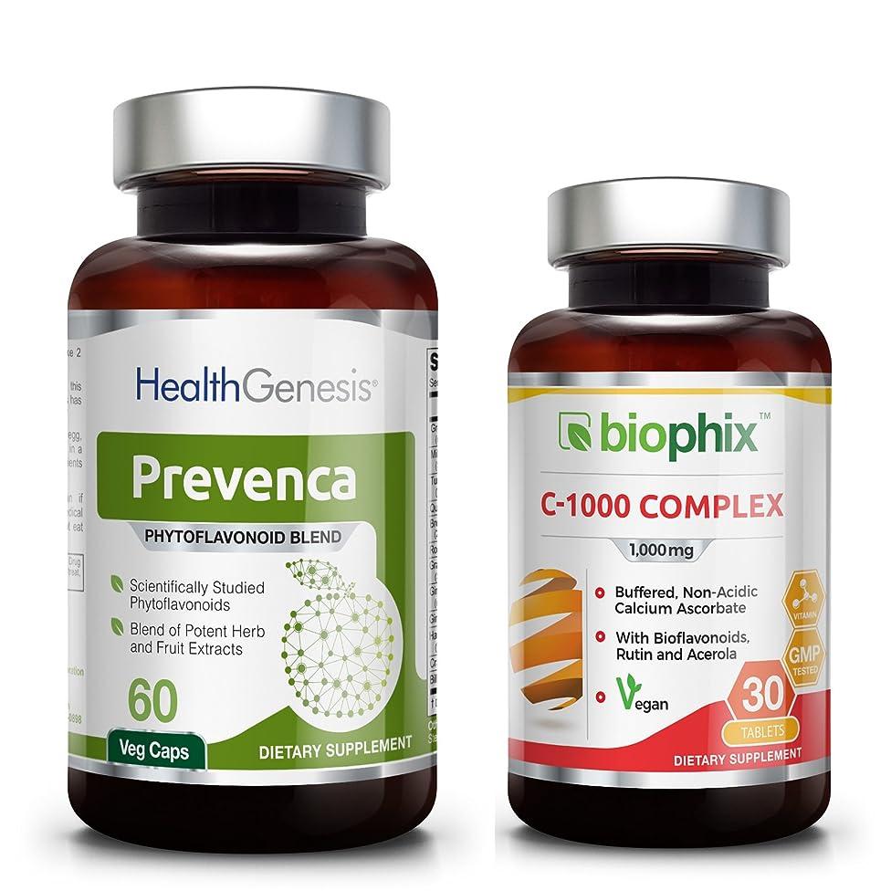 Prevenca 60 Vcap - Free Vitamin C - Antioxidant | Immune Support | Green Tea | Milk Thistle | Turmeric | Quercetin | Bromelain | Rosemary | Grape Seed | Ginkgo Ginger | Hawthorn | Cranberry | Bilberry