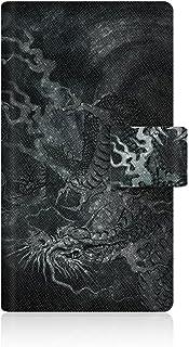 CaseMarket Amazon.co.jp 【手帳式】 CaseMarket PANTONE 6 (200SH) スリム ケース [ 龍の咆哮 - 黒 ダイアリー ] 200SH-VCM2D2160