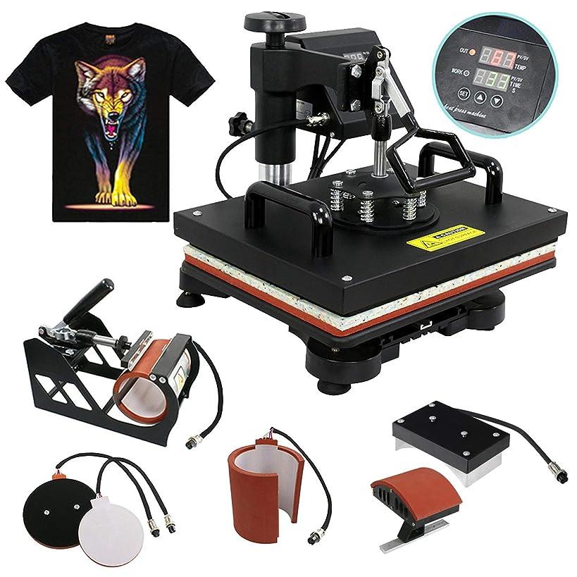 F2C 5 in 1 Professional Digital Transfer Sublimation Swing-Away 360-degree Rotation Heat Press Machine Hat/Mug/Plate/Cap/T-Shirt Multifunction Black