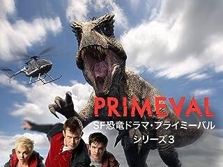 プライミーバル(字幕版)