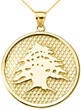 Middle Eastern Jewelry Engravable Lebanese Cedar Tree Round Pendant Necklace in 10k Yellow Gold