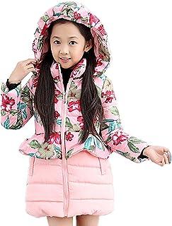 ZUOMAガールズ ダウンコート 綿入れ上着 冬服 棉服 中綿ダウン 保温ジャケット 中大兒童