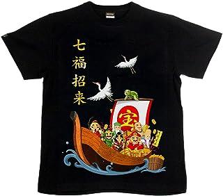 [GENJU] Tシャツ 宝船 七福神 小判 亀 鶴 縁起物 幸運 プレゼント お祝い 背面無地版 メンズ