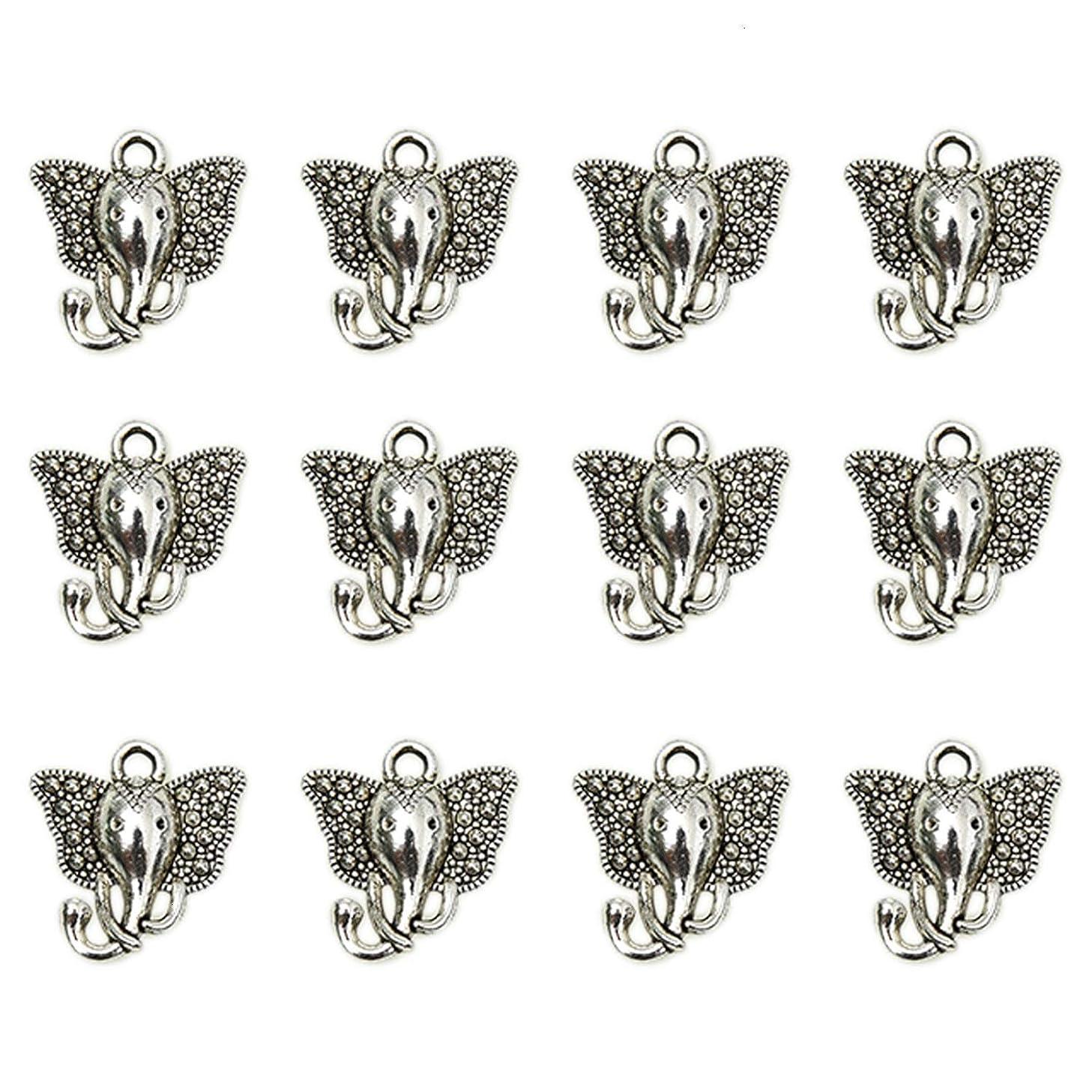 Monrocco 100 Pcs Antique Silver Alloy Elephant Charms Pendants Animal Head Charms Bulk for Bracelets Jewelry Making