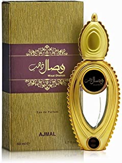 Ajmal Wisal Dhabab by Ajmal for Unisex - Eau de Parfum, 50ml