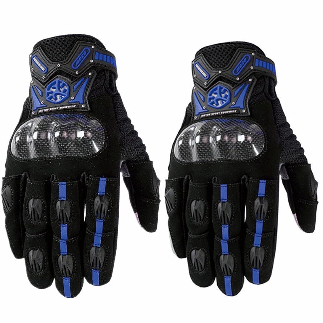 ファイルアドバンテージこしょうサイクリング用手袋 オートバイサイクリングレーシングハイキング用オートバイフルフィンガーカーボンファイバーグローブ ハイキング用手袋 (色 : 青, サイズ : XXL)