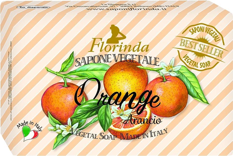 より平らな上回るエジプト人フレグランスソープ ベストセラーシリーズ オレンジ