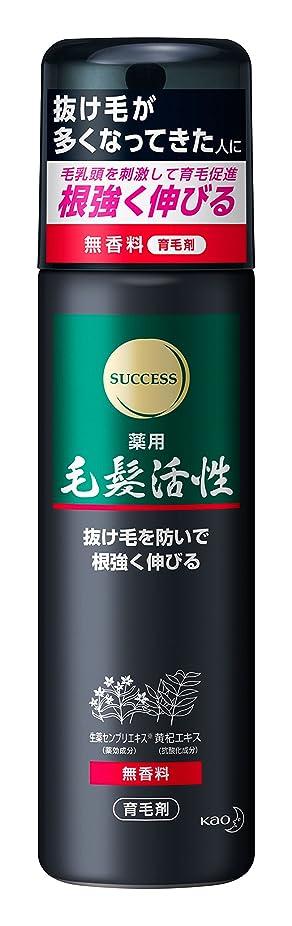 ピジン収益汚物サクセス 薬用毛髪活性 無香料 185g [医薬部外品]