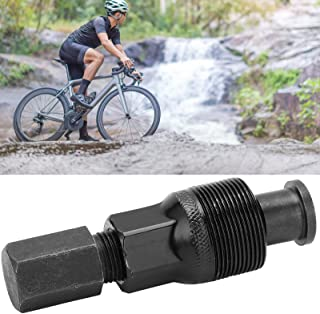 Bike Crank Puller, High Performance Splined Cranksets Remover High Hardness High Temperature Quenching with Long Screw for...