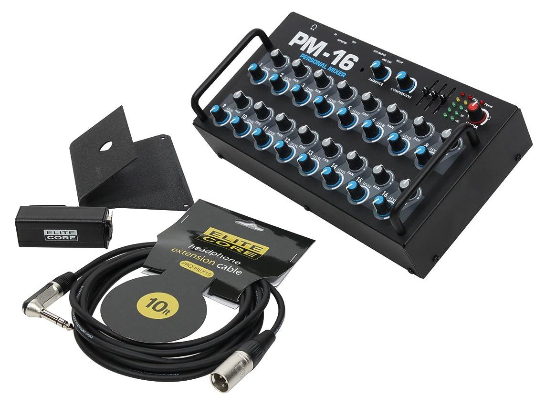 Elite Core PM-16-PKGB Personal Mixer Bundle with accessories