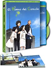The Anthem Of The Heart Blu-Ray Edición Coleccionistas [Blu-ray]
