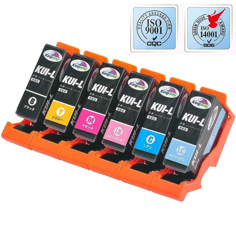 宴会無知チャンピオン【Kingway】 エプソン 互換インクカートリッジ KUI ( クマノミ 互換 ) KUI-6CL-L 6色セット