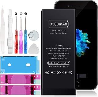 For iPhone 8plus 専用 交換 バッテリー 大容量 3300mAh 3.82V PSE認証品 for iPhone 8 plus バッテリー 交換用キット 取付工具付き