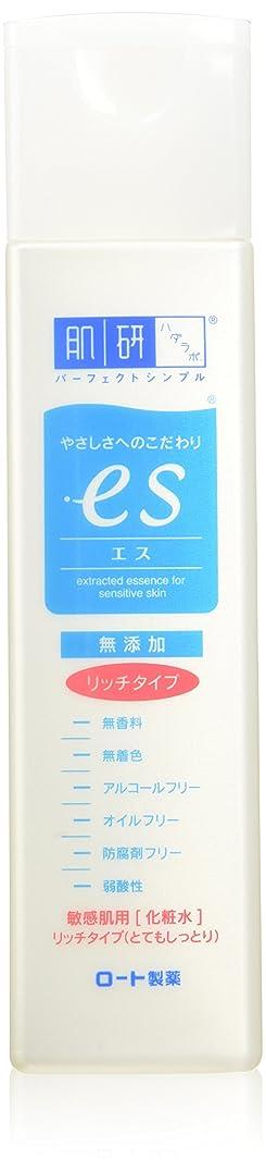 等価燃やすナット肌ラボ es(エス) ナノ化ミネラルヒアルロン酸配合 無添加処方 化粧水リッチタイプ とてもしっとり 170mL