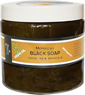 Best zakia's morocco black soap Reviews