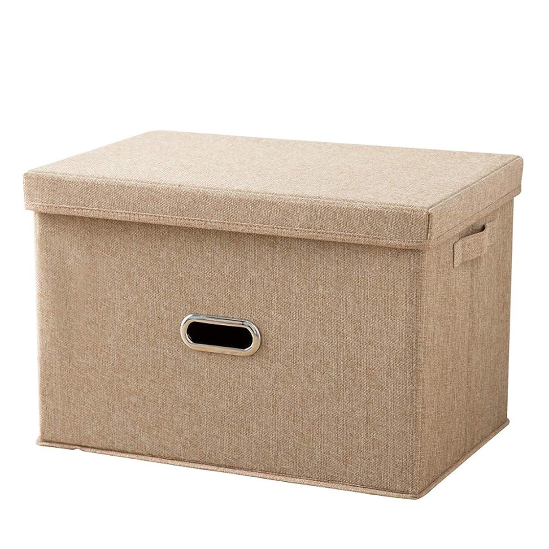 日の出続けるキャンパス折りたたみ 収納ボックス フタ付き ファブリックボックス 押入れ収納 ボックス 収納ケース 折り畳み収納(L ベージュ)