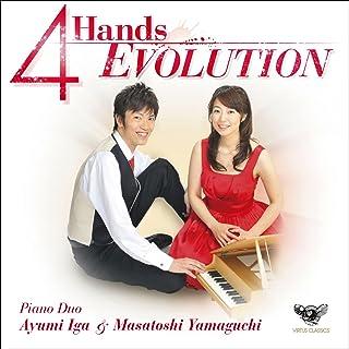 4Hands EVOLUTION ~ 進化系ピアノ連弾 ~