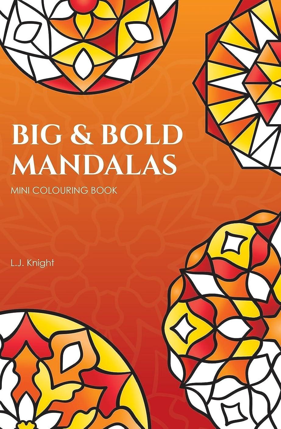 銀行滝エンドテーブルBig and Bold Mandalas Mini Colouring Book: 50 Simple Travel Size Mandalas With Thick Lines For Easy Colouring
