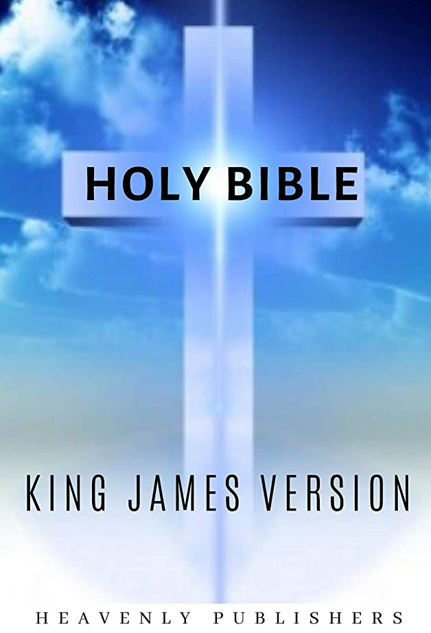 軽量王女カヌーBible: King James Version (annotated) (English Edition)