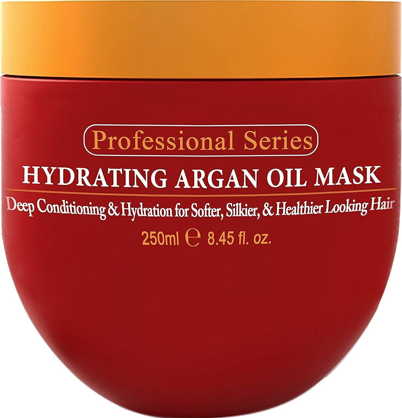 添付発掘する静脈Hydrating Argan Oil Hair Mask and Deep Conditioner 8.45 Oz 250ml アルガンオイルヘアマスク