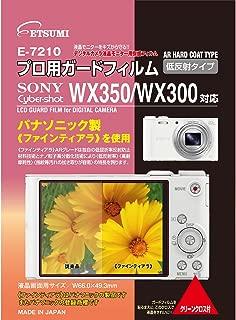 ETSUMI 液晶保護フィルム プロ用ガードフィルムAR SONY Syber-shot WX350/WX300対応 E-7210