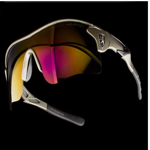 Cool High Tech Sunglasses