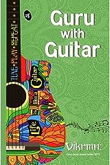 Guru with Guitar Kindle Edition