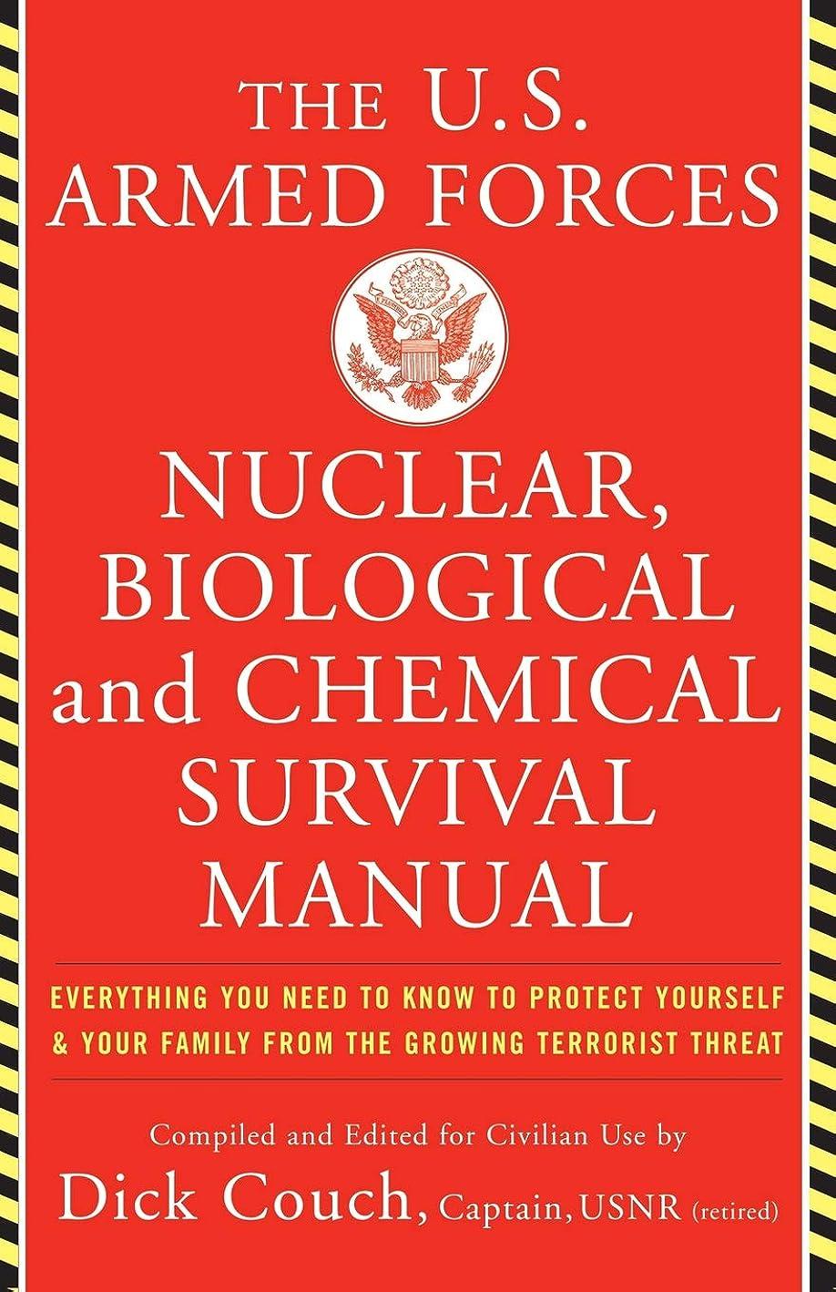 バクテリア序文アノイU.S. Armed Forces Nuclear, Biological And Chemical Survival Manual