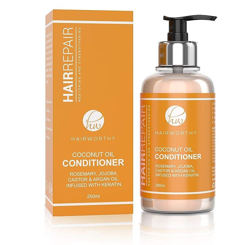 商品もっと少なく妖精Hairworthy Hairrepair ヘアリペアココナッツオイルコンディショナー-ローズマリー、ホホバ、ヒマシ油、アルガンオイル。ケラチンを注入します。