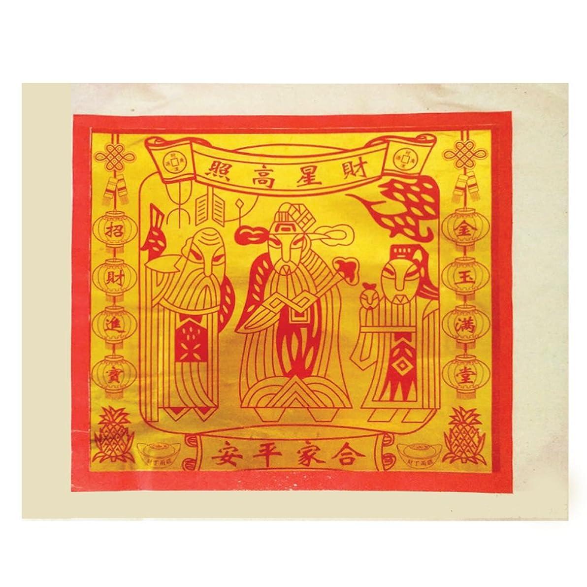 異邦人噂サイクル80pcs Incense用紙/ Joss用紙with Gold Foil ( Mediumサイズ) 10.6インチx 10.4インチ