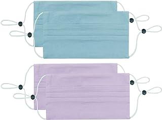 Reusable Pleated Woven Fabric Face Masks 100% cotton 4-PCS