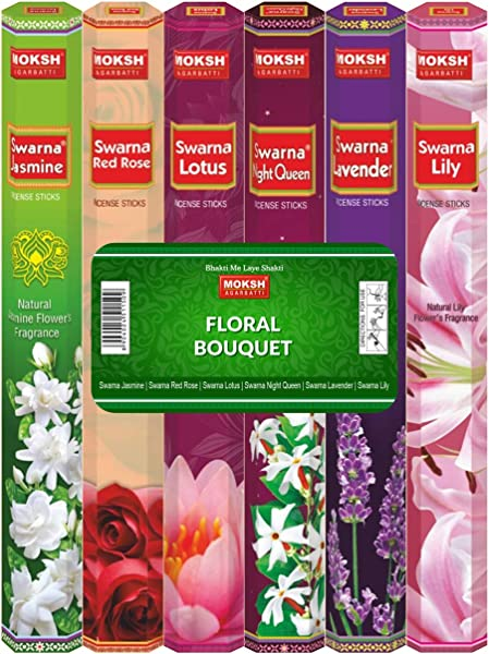 《紫海》,《紫色的紫罗兰娜》,《紫色的玫瑰》,《紫色的《紫色》》:《我的爱》,《按摩》,