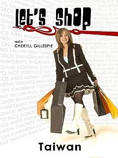 Let's Shop - Taiwan