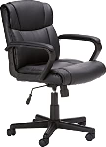 AmazonBasics Leather-Padded, Ergonomic, Adjustable, Swivel Office Desk Chair with Armrest, Black