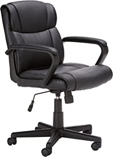 AmazonBasics Classic Leather-Padded Mid-Back Office Desk Chair with Armrest –..