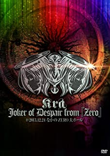 Joker of Despair from 『zero』 @2013.12.24なかのZERO大ホール [DVD]