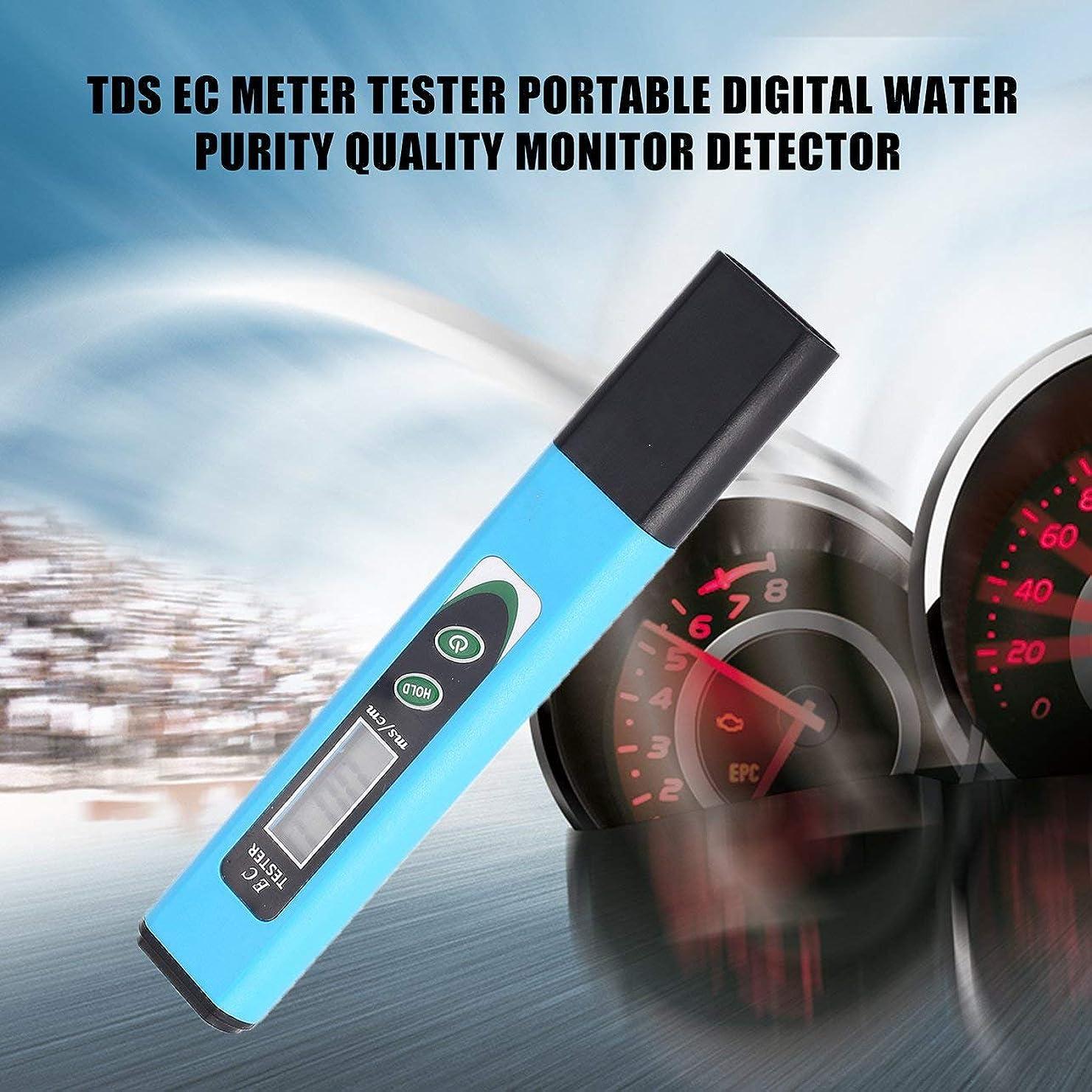 あそこ立方体ごみWOSOSYEYO TDS ECメーターテスター ポータブルデジタル水純度品質モニター検出器 (カラー:イエロー) (サイズ:240mAh)