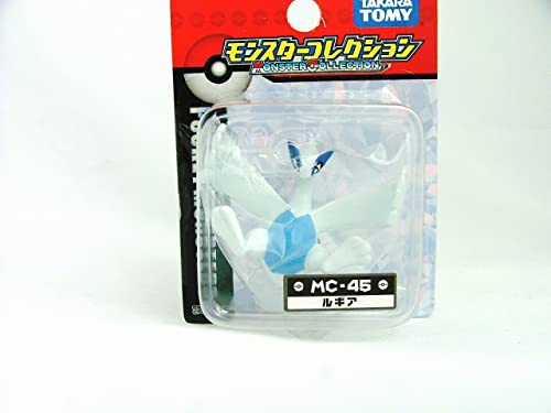 Pokemon Monster Collection MC-45 Lugia (japan import)