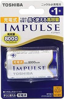 小さくてコンパクト TOSHIBAニッケル水素電池充電式IMPULSE大容量タイプ..