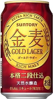 新ジャンル 金麦 ゴールドラガー サントリー 350ml 48本 (24本×2ケース)
