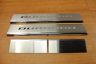 Dodge Durango Stainless Steel Door Sill Guard Set Of 4 Mopar OEM