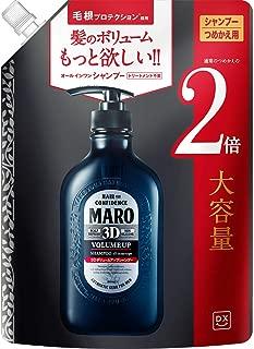 [Amazon限定ブランド] マーロ(MARO) DX 3Dボリュームアップ シャンプー EX 詰替え用 760ml