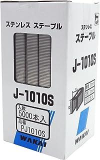 若井産業 ステンレス ステープル 10X10mm 5000本入 J-1010S